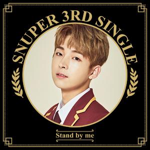SNUPER 日本 3rd Single『Stand by me』メンバー別ジャケット盤(サンホ)