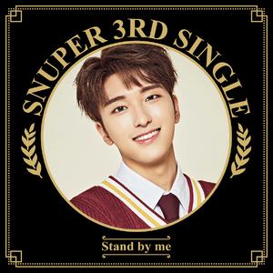SNUPER 日本 3rd Single『Stand by me』メンバー別ジャケット盤(セビン)