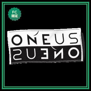 受付終了【ONEUS】FC限定 バスタオル