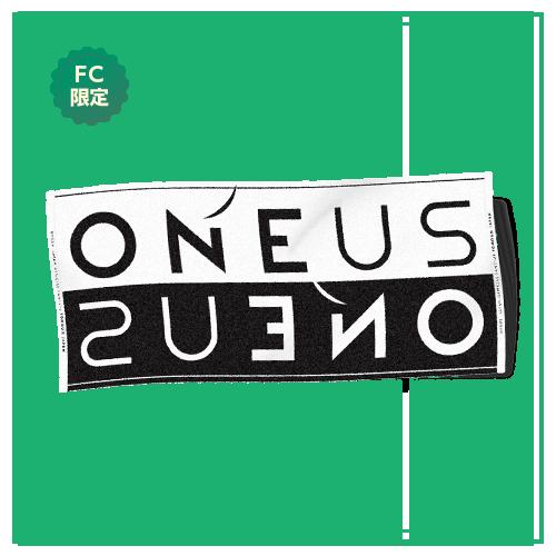 【ONEUS】FC限定 バスタオル
