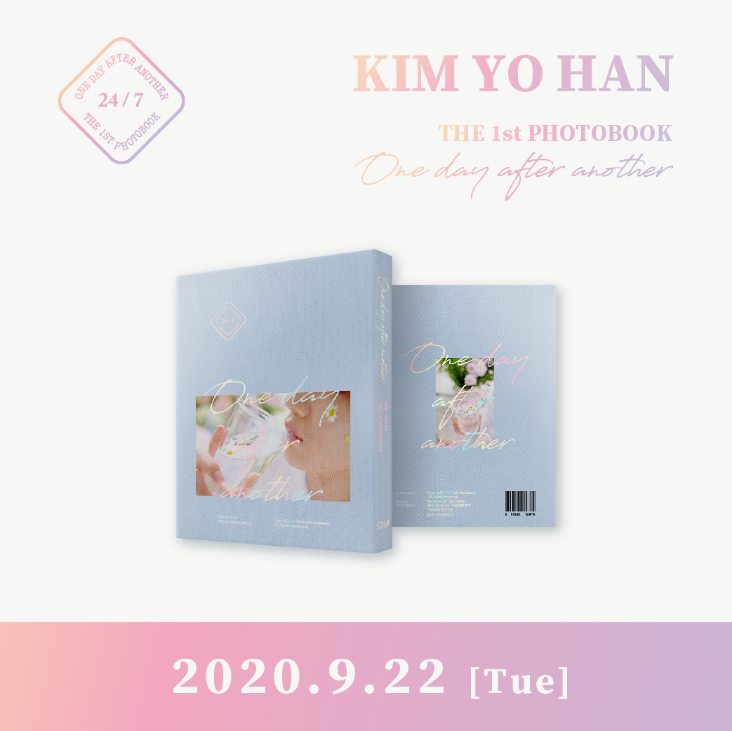 KIM YO HAN The 1st Photobook「One day after another 24/7」(9/22(火・祝)オンラインイベント抽選対象)
