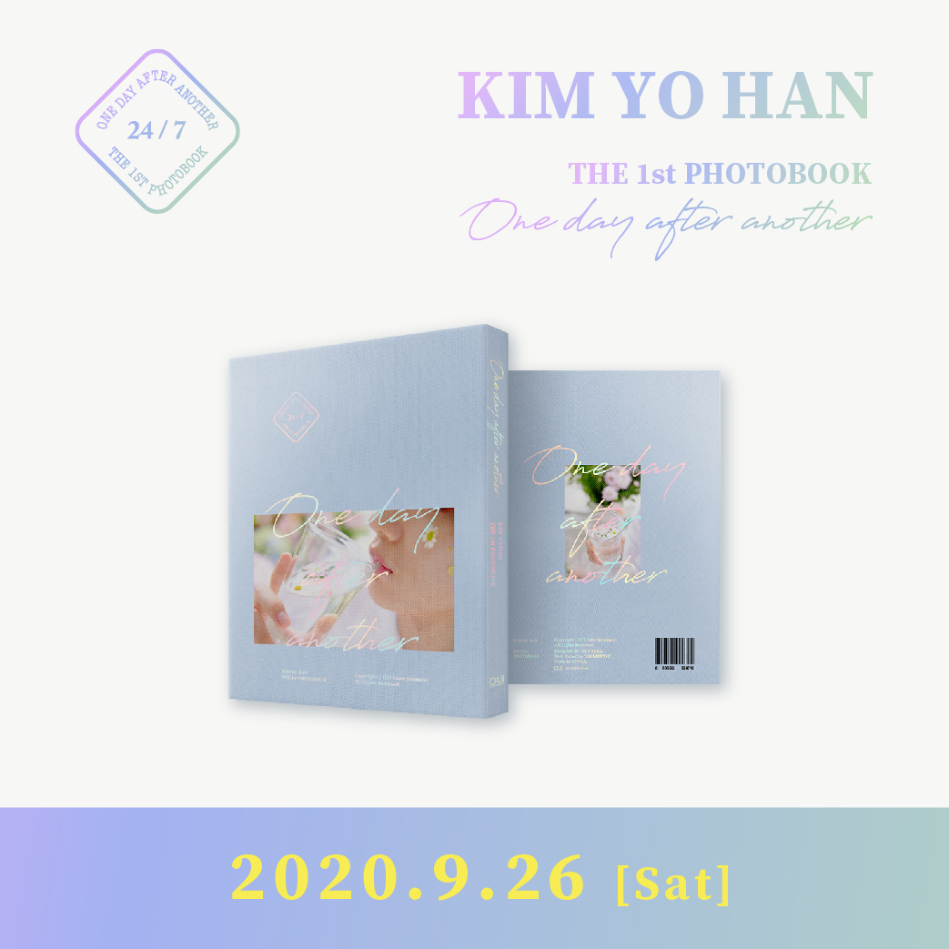 KIM YO HAN The 1st Photobook「One day after another 24/7」(9/26(土)オンラインイベント抽選対象)