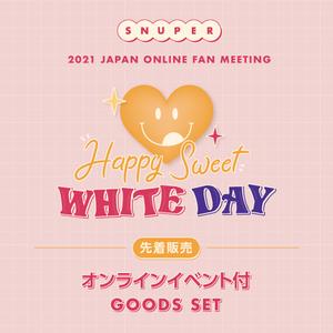 SNUPER 2021 Japan Online Fan Meeting メンバー個別オンラインサイン会付きグッズセット(先着)