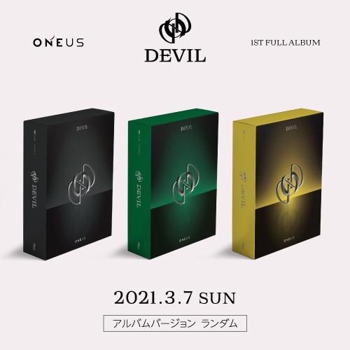 ONEUS 1ST FULL ALBUM「DEVIL」メンバー個別オンラインサイン会 抽選付き【3/7(日)】
