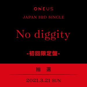 ONEUS JAPAN 3RD SINGLE「No diggity」初回限定盤 オンラインサイン会 抽選付き【3/21(日)】
