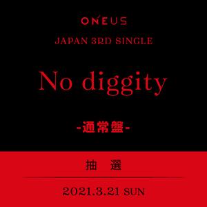 ONEUS JAPAN 3RD SINGLE「No diggity」通常盤 オンラインサイン会 抽選付き【3/21(日)】