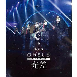 ONEUS LIVE Blu-ray「2019 ONEUS JAPAN 1ST LIVE:光差!」