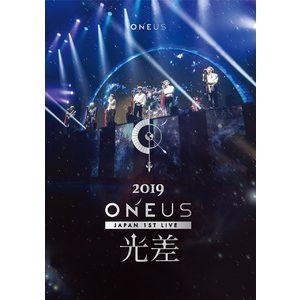 ONEUS LIVE DVD 「2019 ONEUS JAPAN 1ST LIVE:光差!」