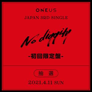 ONEUS JAPAN 3RD SINGLE「No diggity」初回限定盤 オンラインイベント抽選付き【4/11(日)】