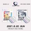 ONEUS 5TH MINI ALBUM 「BINARY CODE」個別オンラインサイン会 抽選付き【6/20(日)】