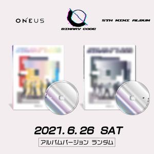 ONEUS 5TH MINI ALBUM 「BINARY CODE」個別オンラインサイン会 抽選付き【6/26(土)】