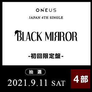 ONEUS JAPAN 4TH SINGLE「BLACK MIRROR」初回限定盤 オンラインイベント 抽選付き【9/11(土)】4次販売
