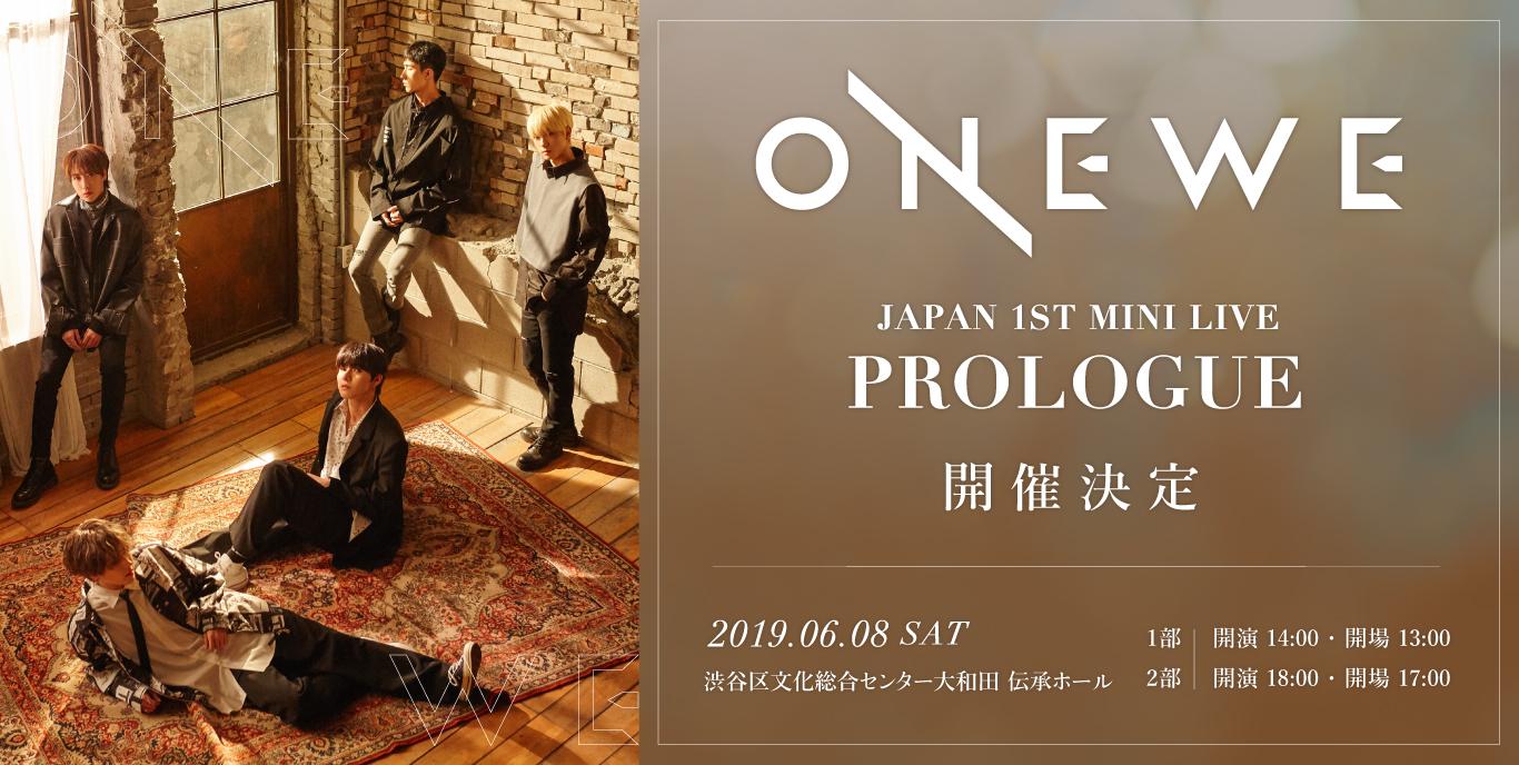 Onewe_kiss