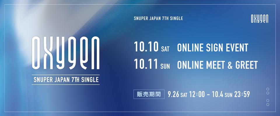 Snuper_oxygen_online_banner_