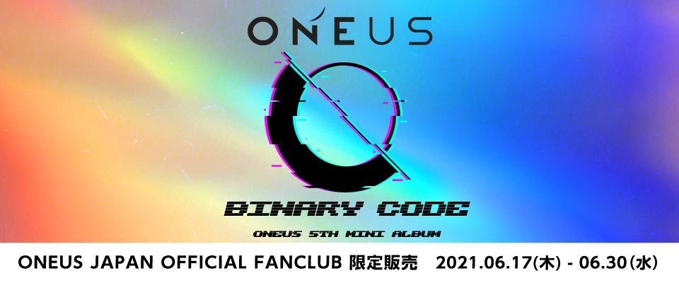 Ec_b_oneus_fc__
