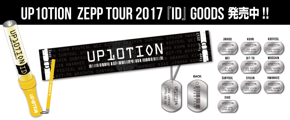 Up10tionzepp